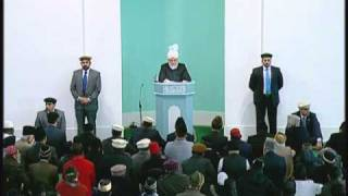 Friday Sermon: 24th December 2010 - Part 1 (Urdu)