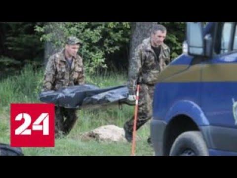 Смотреть Расправа под Могилевом: перед смертью молодого инспектора ГАИ пытали - Россия 24 онлайн