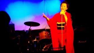 演歌の旅人、森川ゆきさん 津軽ながれ唄を道づれに横浜はじめましてライ...