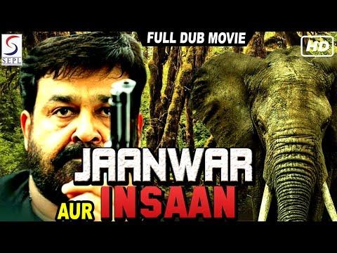 Jaanwar Aur Insaan - Dubbed Full Movie | Hindi Movies 2016 Full Movie HD