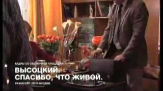 Индустрия кино. Высоцкий