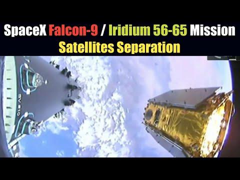 Iridium NEXT 56-65 Satellites Deployment   SpaceX Falcon-9 / Iridium-7 Mission