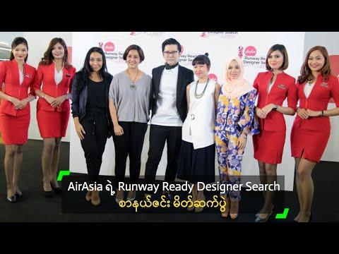 AirAsia ရဲ့ Runway Ready Designer Search 2017