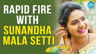 Rapid Fire With TV Serial Actress Sunandha Mala Setti || Anchor Komali Tho Kaburlu
