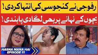 Hasna Mana Hai Episode 11 BOL Entertainment 10 Feb