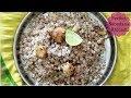 Non Sticky Sabudana khichdi | Sago khichdi | Sabudana khichdi recupe | fasting recipe