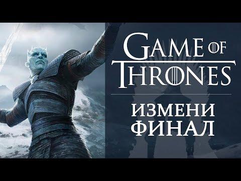 🔥 GAME Of THRONES 🔥 Кто победит❓ Обзор игры для браузера про ИГРУ ПРЕСТОЛОВ 👍