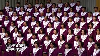 깨뜨린 옥합 할렐루야성가대 지휘 정영수 부평감리교회 주일2부 20190804