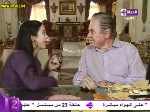 (Maktoub 3ala Algebien) Series Ep 23 / مسلسل (مكتوب على الجبين) الحلقة 23