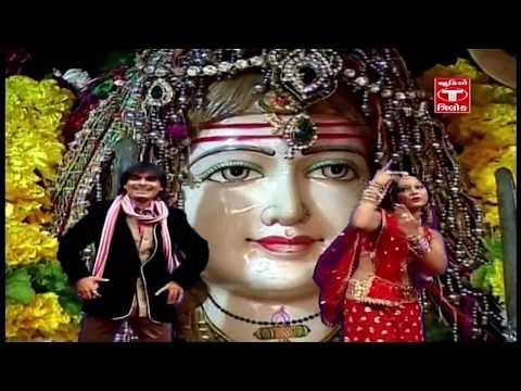 Gujarati Nonstop Garba 2017 - Khodiyar Ma Na Garba - Dharutha Khodiyar Ma - 1