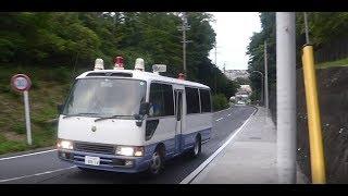 【通常走行】~走っているのはレア!!~静岡県警察磐田警察署留置管理課護送車 thumbnail