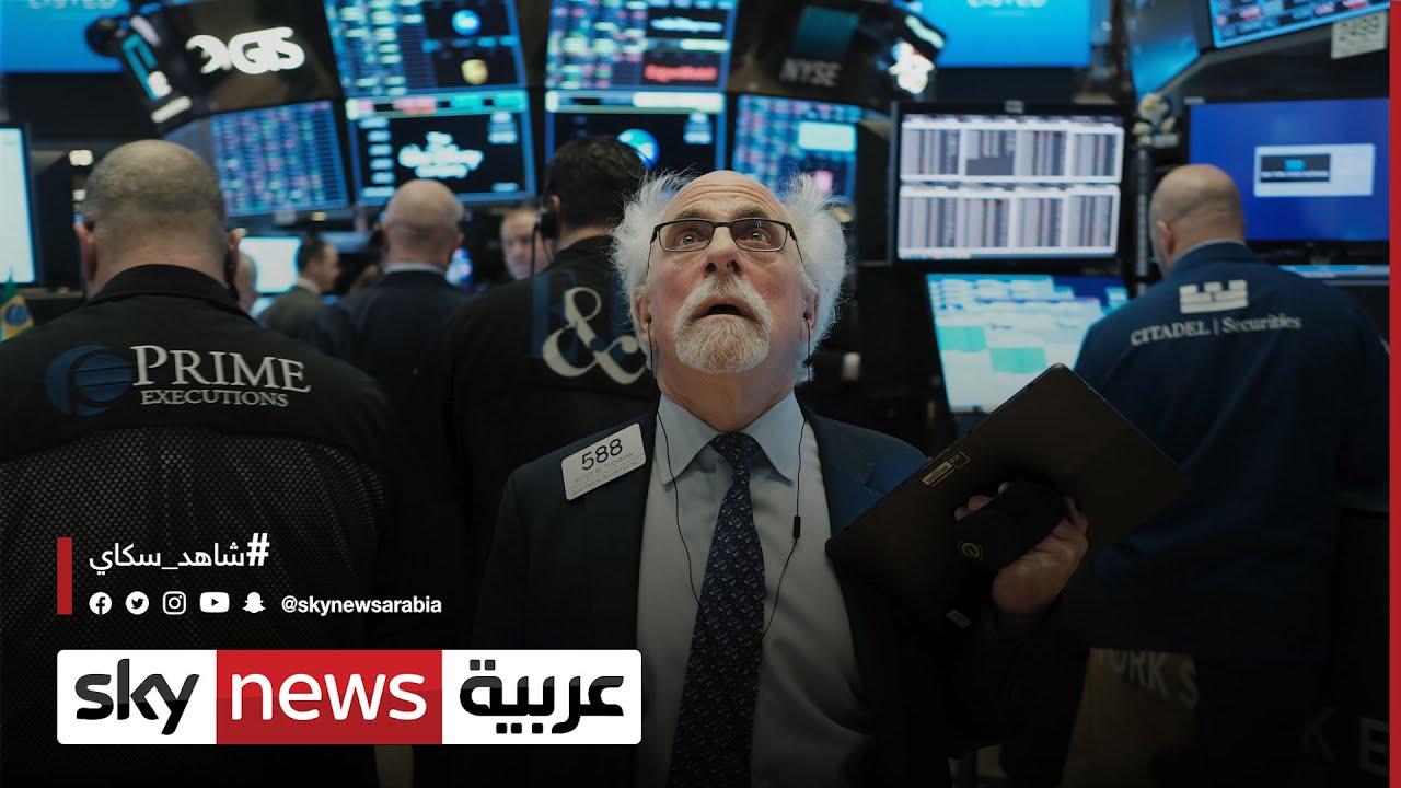 جو بايدن عدو أم صديق للأسواق؟  - نشر قبل 28 دقيقة