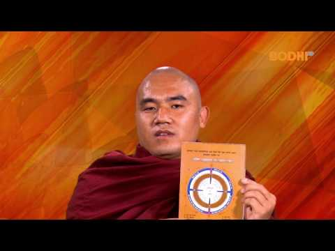 Dharma Deshana : Bhikkhu Siddhartha
