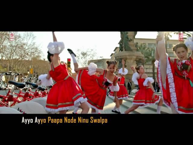 Guruvara Lyrical Video Song II Power II Puneeth Rajkumar, Trisha Krishnan