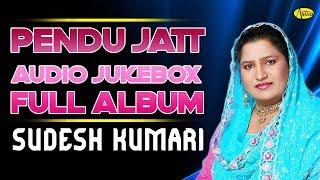 PENDU JATT AUDIO JUKEBOX FULL ALBUM l SUDESH KUMARI l NARINDER KHERIMANIA   LATEST PUNJABI SONGS2019