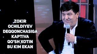 Zokir Ochildiyev - Dehqonchasiga (Kaptiva, Qo