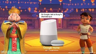 Chhota Bheem Kung Fu Dhamaka Quiz on Google Assistant