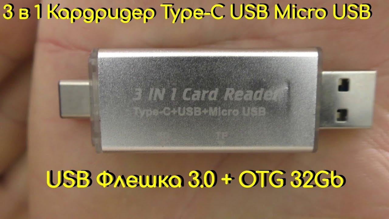 Mini 5 Gbps High Speed USB 3.0 Micro-SD SDXC TF Adapter Card Reader F6U5