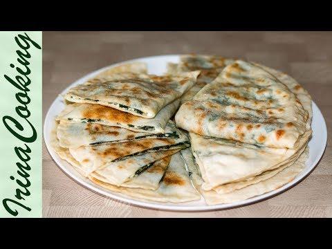 Турецкие ЛЕПЕШКИ ГЁЗЛЕМЕ со шпинатом и сыром 🌮 Turkish Flat Bread Gozleme○ Ирина Кукинг