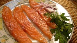 Засолить Лосося Семгу в Дома ВКУСНО/How salting Salmon Tasty House.