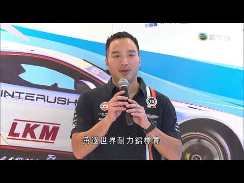 20140408 TVB News Darryl O