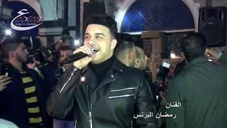 ولاد حرام رمضان البرنس وعبسلام فرحة محمد عشة قاعة سمرمون طنطا