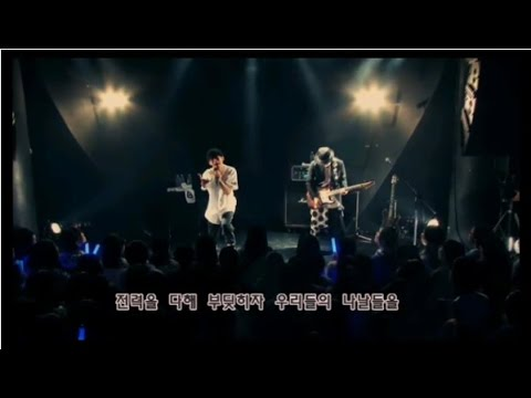 OxT - Grateful Story (Live)