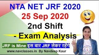 25 Sep 2020 Second Shift - Exam Analysis | NTA NET JRF 2020