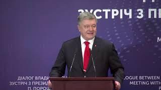 Президент: «Задній хід» у питанні ПриватБанку викличе глибоку кризу в стосунках з МВФ
