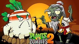 ✔️VÕ SƯ CỦ CẢI ĐÁNH BẠI CAO THỦ VÕ ĐANG   Plants Vs Zombies 2 China   Hoa Quả Nổi Giận 2