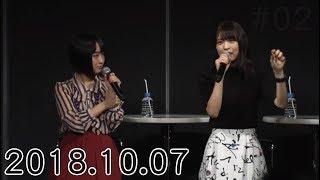 「ブギーポップは笑わない」ステージ【悠木碧 大西沙織】 ブギーポップは笑わない 検索動画 5