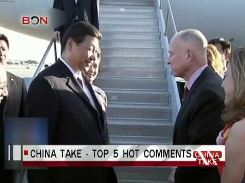 Michelle stays away  - China Take - Jun 10,2013 - BONTV China