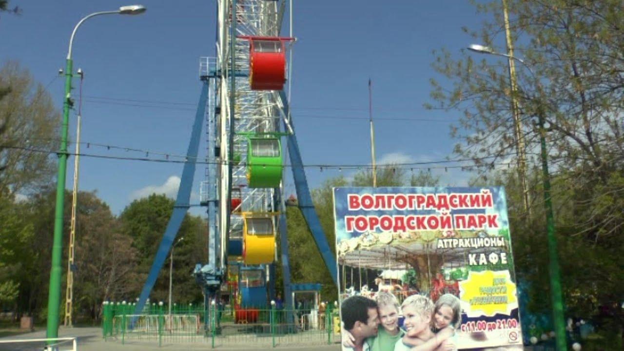 Какую выбрать кепку / ТРЦ Акварель в Волгограде / детская площадка .