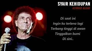Lirik : Syair Kehidupan - Achmad Albar (1980)