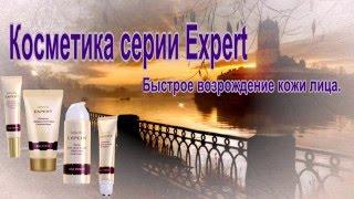 Косметика серии Expert. Лучшие  средства подтягивающие кожу.(, 2016-04-19T15:08:06.000Z)