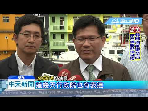 20190415中天新聞 政院稱未要求幫繳罰單手續費 地方政府打臉說法
