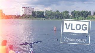 VLOG | Краснодар, солнечный остров. НАВОДНЕНИЕ - часть 1.