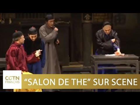 Le chef d'oeuvre de Lao She revient au Théâtre des arts du peuple