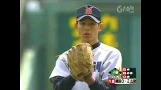 2003年春決勝 広陵vs横浜 1/20