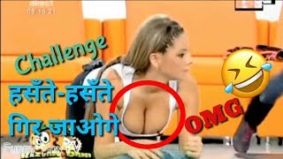 Top Funny Videos   Funny Short Video Clips  New Funny Clips   OMG