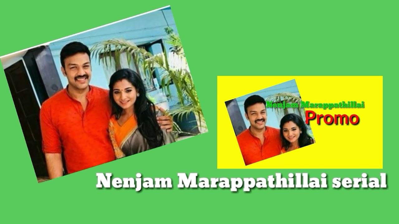 Nenjam marappathillai serial episode