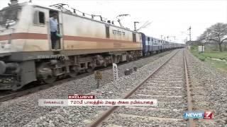 Train journey timings inbound Chennai to cut by 30 mins spl tamil video news 31-08-2015 | Exclusive Villupuram-Chengalpattu broadcage | News7 Tamil