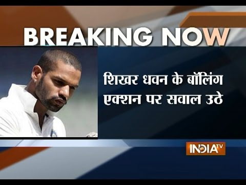 India vs South Africa: Shikhar Dhawan Reported for Suspect Bowling Action