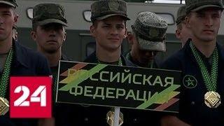 Армейские игры-2018: российская армия выигрывает один конкурс за другим - Россия 24