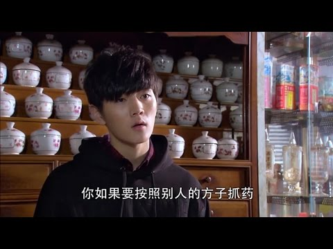 The Solitary Gourmet (China ver) Ep 3 - NU'EST Ren cut