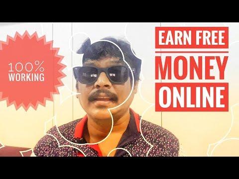 Online Free Money -- Crowd Funding [TAMIL]