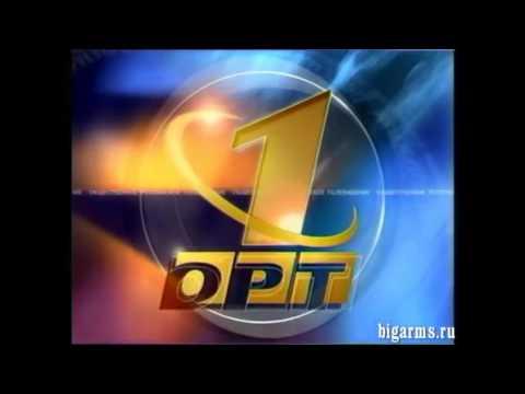 [ТелеДизайн] ОРТ (1997-2000)