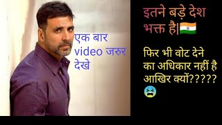 Dual Citizenship In India | Akshay Kumar| Doesn't  Right To Vote