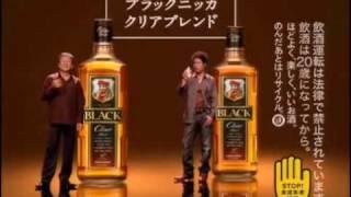 http://www.toriume.com/ ニッカウヰスキーを代表するブランドで、ひげ...