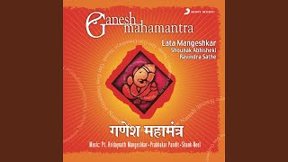 Ganesh Mahamantra - Om Gan Ganpataye Namah
